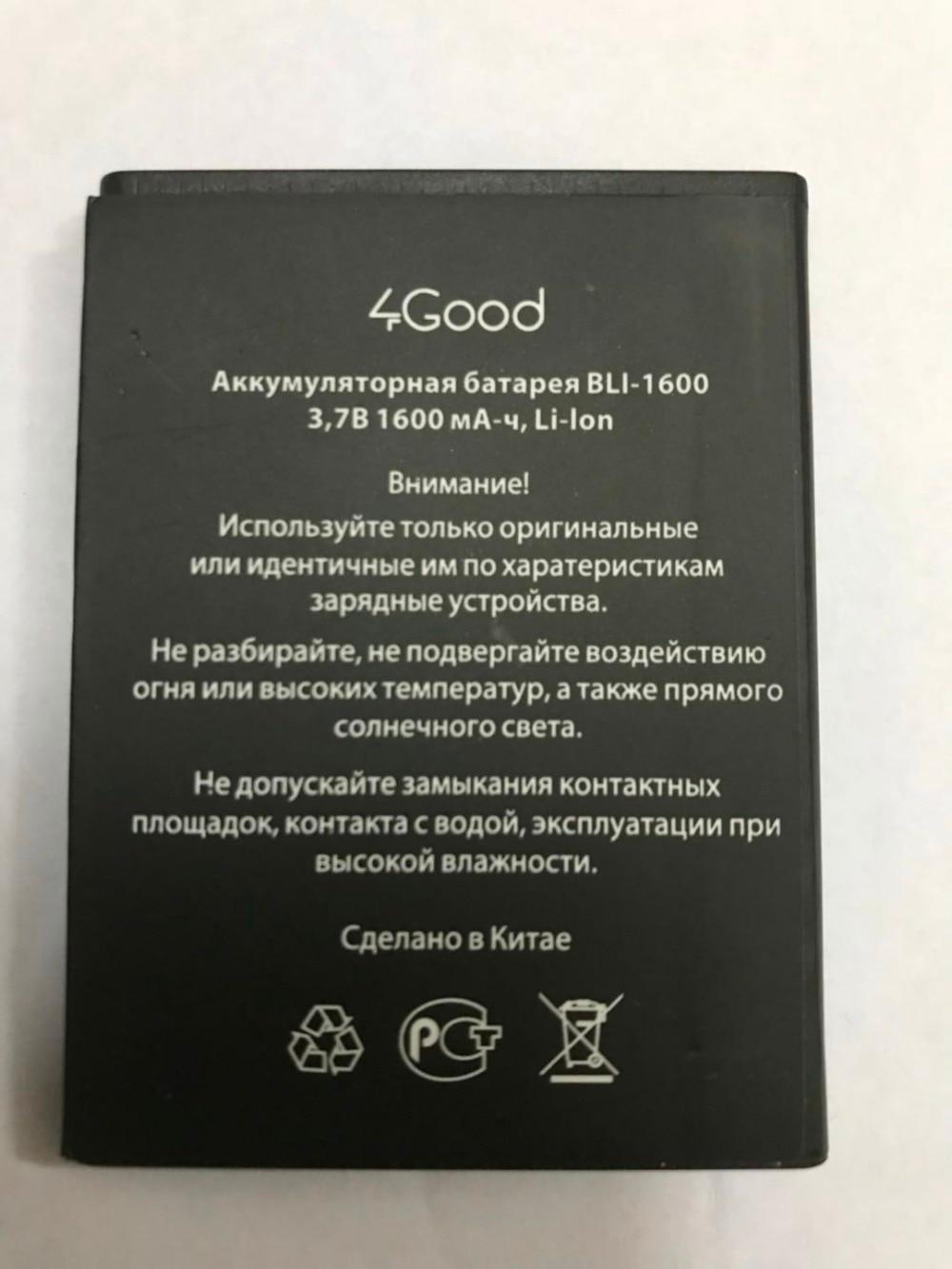 Мобильный телефон для 4 аккумуляторов S450m BLI-1600, аккумулятор 1600 мАч