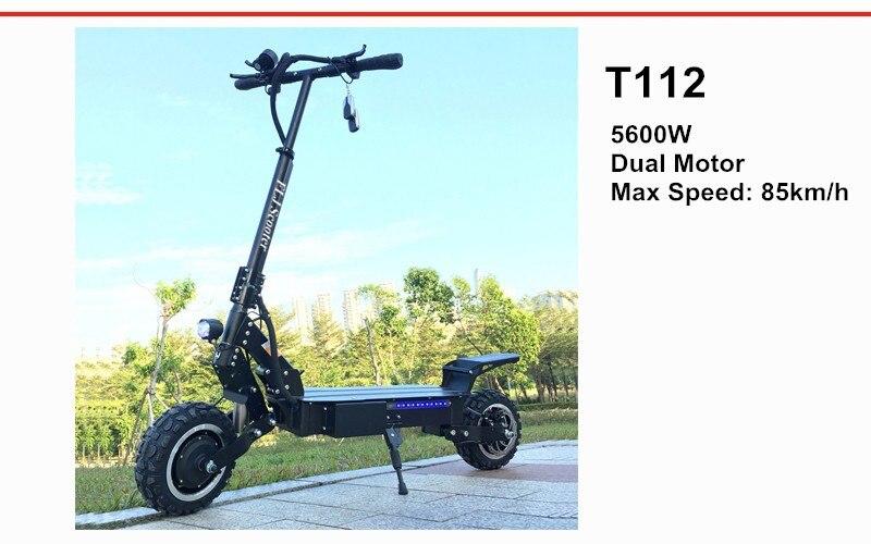 FLJ T112-G001