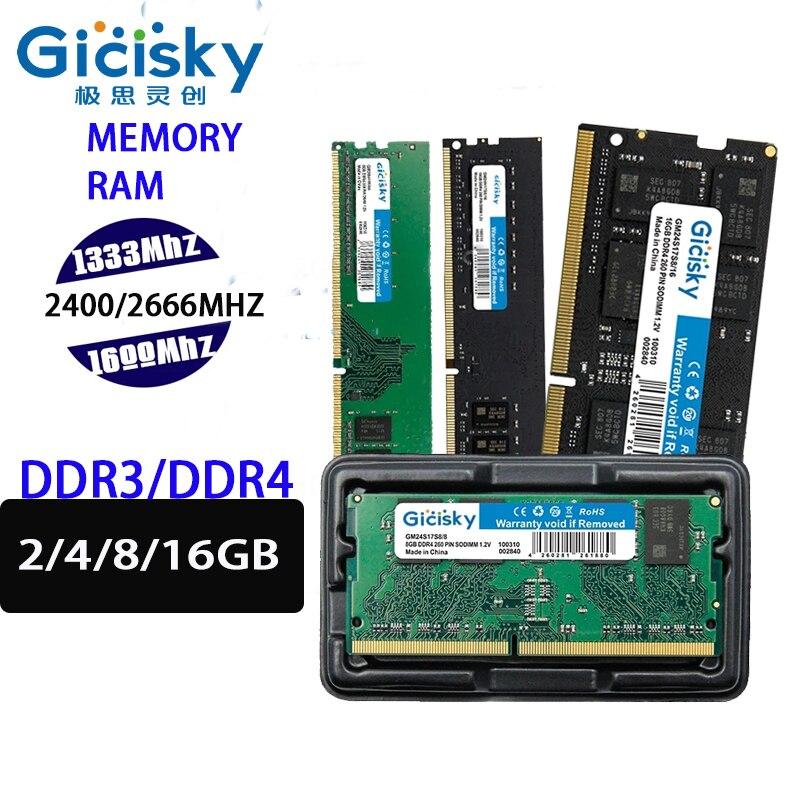 Gicisky Desktop Laptop RAM  DDR4 2GB 4GB 8GB 16GB 1333/1600/2400/2666MHZ Memory Original  New Dimm CPU PC Motherboard 1PCS