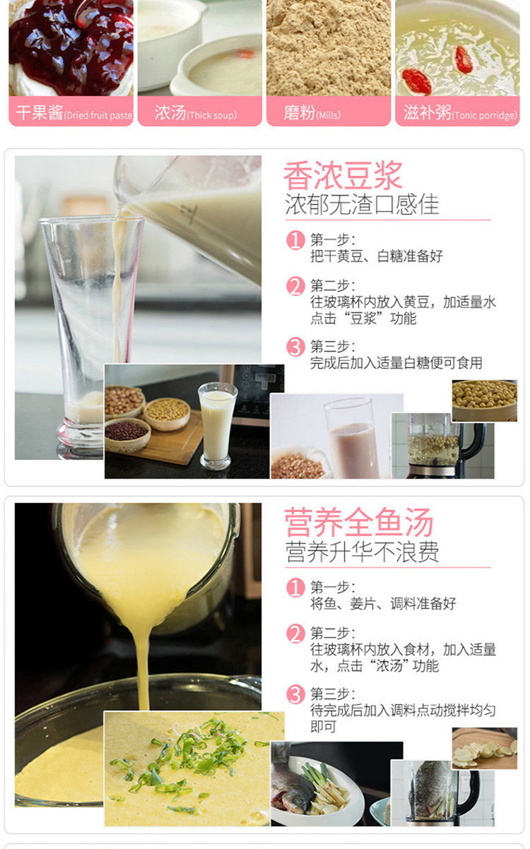 Blender Broken Wall Machine Automatic Heating Multi-function Household Full Nutrition Cooking Juice Mixer  Juicer 8