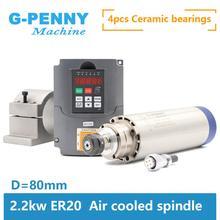 Husillo de fresado CNC, husillo refrigerado por aire 2,2 kW ER20, 4 rodamientos, refrigeración por aire de 24000rpm, inversor VFD de 2,2 kW y soporte de husillo de 80mm