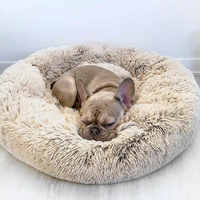 Dropship camas de cão de pele do falso ortopédico donut cat pet cama para dropship cama de cachorro-auto aquecimento travesseiro redondo interior