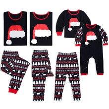 Рождественские Семейные пижамы для взрослых, Детские забавные рождественские пижамы для мамы и дочки Одинаковая одежда для всей семьи, для Отца и Сына комплекты из 2 предметов