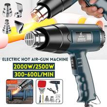 2500W 220V Digital Electric Hot Air Guns stepless AdjustableTemperature-controll
