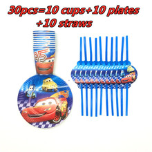Lightning McQueen Cars Theme Party Supplies Set Kid Birthday Decor Family Baby Shower beautiful