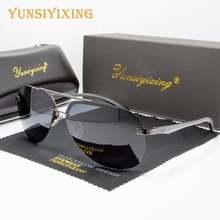 Ysyx поляризованные Для мужчин солнцезащитные очки для женщин