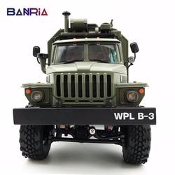 WPL грузовик игрушки для мальчиков RC грузовик B36 Урал 1/16 2,4G 6WD дистанционного Управление Военный Грузовик Рок Гусеничный автомобиль RC хобби К...