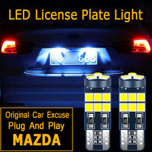 1pcs LED License Plate Light Bulb Lamp W5W T10 2825 For Mazda 6 gg gh 5 mazda 3 8 CX-5 CX5 rx8 RX-8 cx 7 323 MX-5 Miata CX-9 CX3