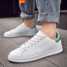 사계절 스미스 신발 클래식 폭발 모델 커플 흰색 신발 야생 트렌드 미끄럼 방지 내마 모성 남성 캐주얼 신발