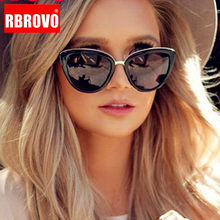 RBROVO-gafas De Sol De estilo Retro para mujer, anteojos De Sol femeninos, nuevas grandes, De marca De lujo, 2021