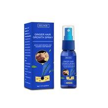 30ml Nature Hair Growth Products Fast Growing Hair Oil Hair Loss Care Spray Beauty Hair & Scalp Hair Care Product Unisex TSLM1