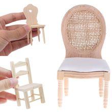 1pc 1/12 bonecas móveis em miniatura de madeira sem pintura cadeira de jantar para decoração de casa de bonecas