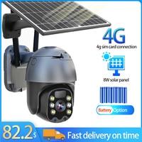 Cámara Solar de seguridad para exteriores, dispositivo de videovigilancia IP con tarjeta Sim 4G, WiFi, 1080P, CCTV, inalámbrica