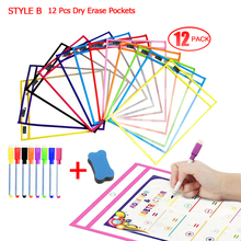 12Pcs Dry Erase Pockets Write and Wipe File Kids Transparent Dry Wipe The File Bag Whiteboard Drawing Teaching School Supplies