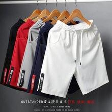 Białe spodenki męskie styl japoński poliestrowe spodenki sportowe do biegania dla mężczyzn w stylu Casual, letnia w pasie jednolite spodenki odzież z nadrukiem