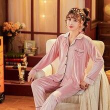 Дамский пижамный комплект бархатные пижамы Свободный кардиган