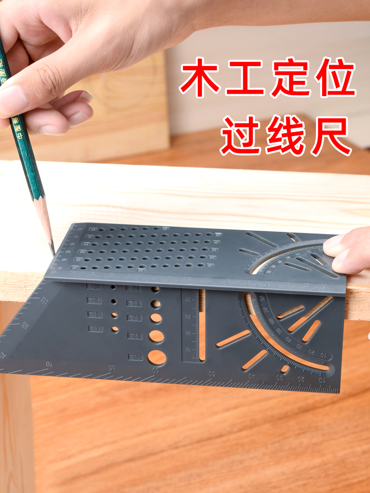 Multifunctional Woodworking Gauge Ruler 3D Mitre Angle Measuring Square Measure Tool 45 Degree and 90 Degree with Carpenter Pen