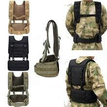Тактический пояс жилет костюм военные аксессуары для охоты армейский