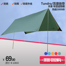 Beach Sun Shelter Tarp Waterproof Tent Shade Silver Coating Ultralight UV Garden Awning Canopy Sunshade Camping Picnic Tent 3f ul gear 4x3m silver coating flysheet waterproof sunscreen 210t taffeta hanging tarp tent beach canopy