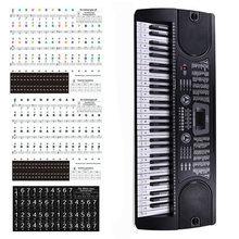 ملصق لوحة مفاتيح البيانو الإلكترونية الشفاف ، 37/49/54/61/88 مفتاح ، 88 مفتاحًا ، للمفاتيح