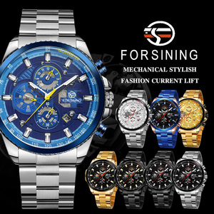 Image 5 - FORSINING Automatic Mechanical Men Wristwatch Military Sport Male Clock Top Brand Luxury Full Steel Waterproof Man Watch 6909