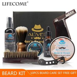 ALIVER 10 шт./компл. набор для бороды, расческа для бороды, масло для бороды, бальзам для бороды, большая сумка, набор для роста бороды, набор для у...
