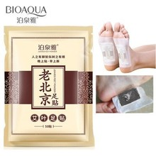 BIOAQUA Old Beijing Ai Grass Foot Pads Slimming Foot Patch Health Loss Weight Feet Mask Help Sleep Body Care 50pcs=25Pairs 1box lavender detox foot patches pads nourishing repair foot patch improve sleep quality slimming patch loss weight care