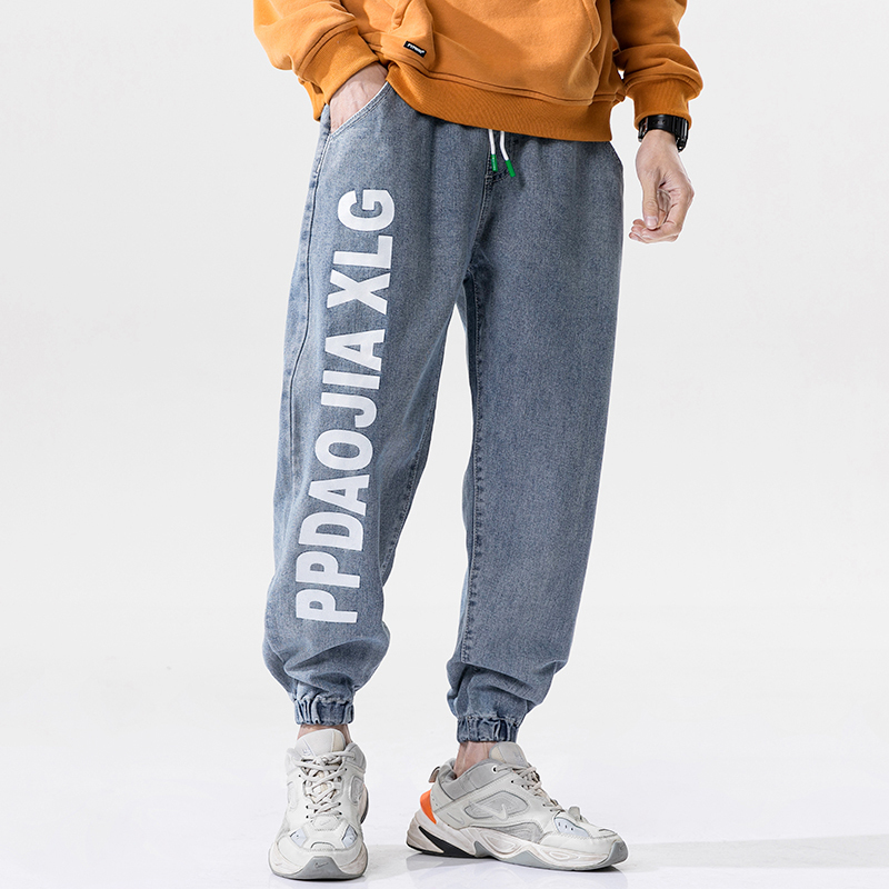 UYUK2020 Spring New Japanese Large-size Male Monotype Printed American Loose-leg Denim Nine-cent Trousers Hip Hop Streetwear