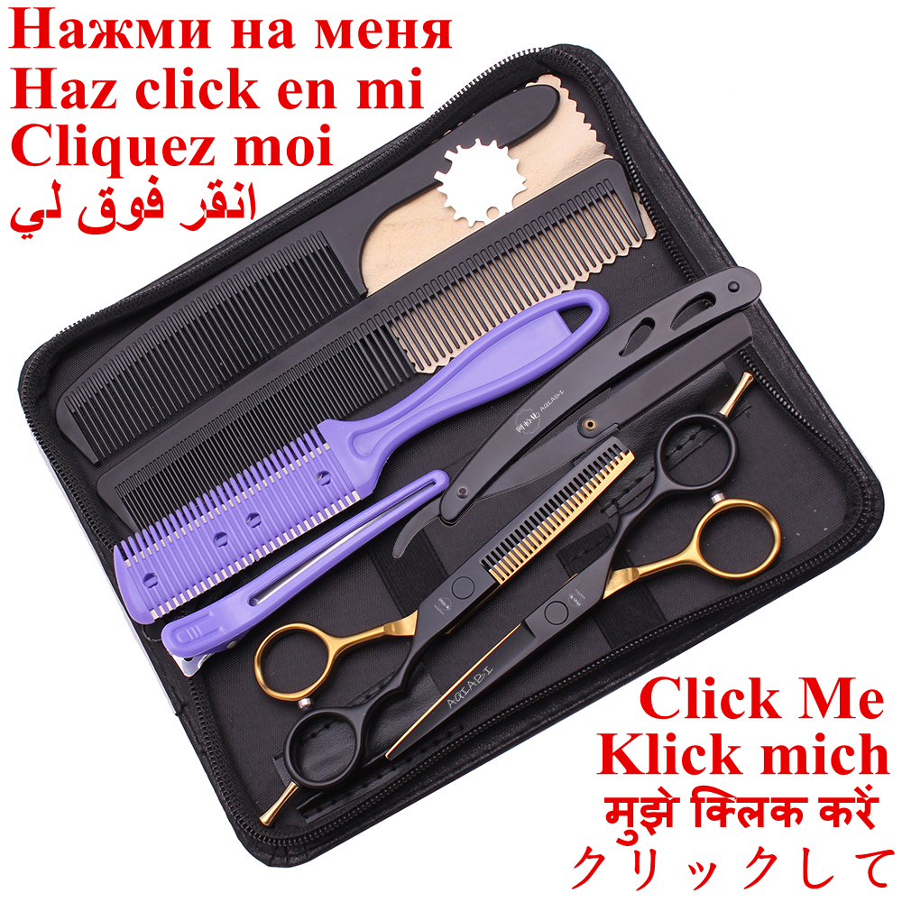 AQIABI Hair Scissors Set Thinning Scissors Barber 440C Shave Razor Haircut Shears Hairdressing Scissors Hair Professional A1029