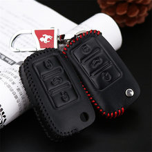 Leather Car Accessories Styling Key Fob Case Cover for Skoda Octavia 1 2 3 RS A5 Yeti Superb 2 Rapid Fabia Karoq Kodiaq Keychain(China)