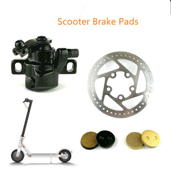 Electric Scooter Brake Pads Disc Replacement Parts for Xiaomi Mijia M365 Scooter Skateboard Caliper Brake Disc Braking Parts image