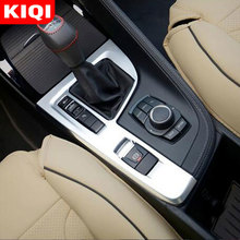 Car-styling ABS Interior Decor Gear Shift Box Cover Trim Panel Frame LHD for BMW X1 F48 2016 2017 2018 2019 2020