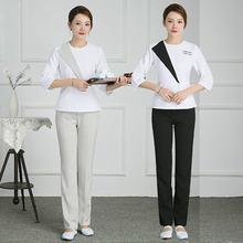 Косметологическая рабочая одежда Корейская версия костюм для