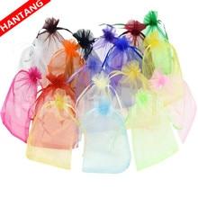50 個 7 × 9 9 × 12 10 × 15 13 × 18 センチメートルオーガンザギ包装バッグ結婚式のパーティーの装飾 Drawable のバッグギフトポーチ白 5z