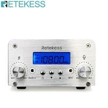 Retekess TR501 6ワットfmトランスミッターステレオ放送ステーションドライブイン教会ドライブイン映画館工場ロング範囲aux入力