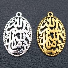 Rétro 35*22mm pendentif islamique ovale en métal Anla pendentif collier à faire soi même Bracelet breloque accessoires faits à la main 10 pièces A1930