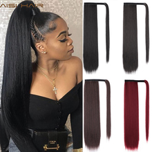 AISI HAIR Synthetic Long Black Straight Ponytail Extension Clip Wrap Around Magic Paste for Black Women Brown Ponytail Fake Hair