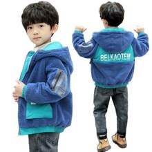 Осенне зимняя модель для мальчиков куртка детей Толстая теплая