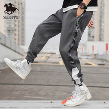 2019 Men Multi-pocket Harem Hip Pop Cargo Pants Trousers Streetwear Sweatpants Joggers Casual Fashion