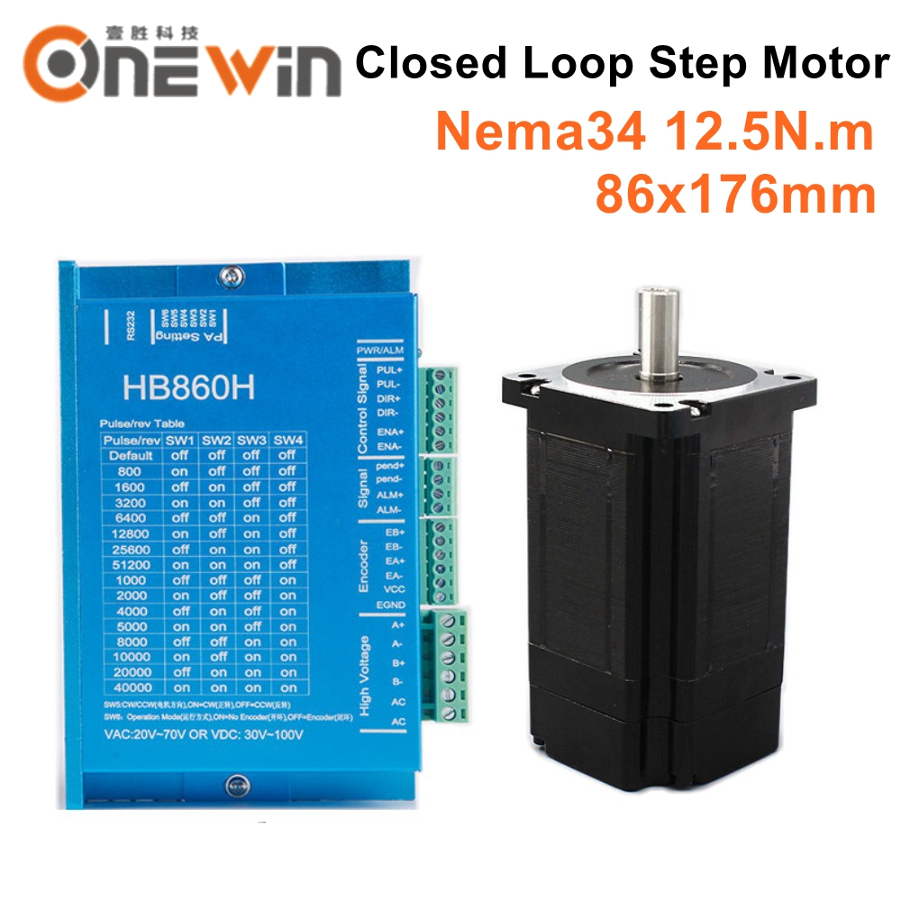 12.5N.m Nema34 86mm Closed Loop Stepper Motor 2 Phase 86HB250-156B With Hybird Encoder Easy Servo Driver HB860H
