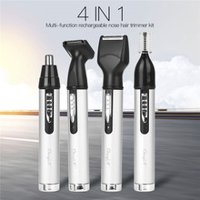 متعددة الوظائف المحمولة الأنف الشعر المتقلب قابلة للشحن صغيرة الأنف الأذن إزالة الشعر ماكينة حلاقة المقص نظيفة إزالة الشعر العناية بالوجه 45