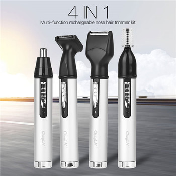Electric Nose & Ear Trimmers