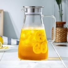 Чайник, стеклянный чайник, высокое качество, кухонная утварь, 1800 мл, кухонная посуда, высокая температура, взрывозащищенный, большая емкость, кипяток