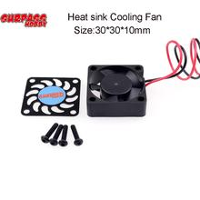 SURPASS HOBBY Motor Heatsink Cooling fan 30*30*10mm rotates at 21000 rpm 5-8.45V 1.5A for 1/10 RC car motor ESC fast cooling