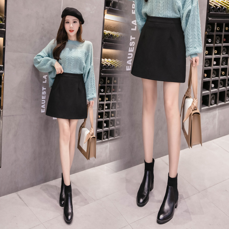 A- Line Skirt Women's 2019 New Style Autumn And Winter Fashion Elegant Sheath High-waisted Suit Business Workwear One-step Skirt