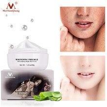 MeiYanQiong salyangoz Anti-Aging yüz kremi koyu nokta sökücü cilt aydınlatma krem koyu cilt bakımı, Anti çil beyazlatıcı krem