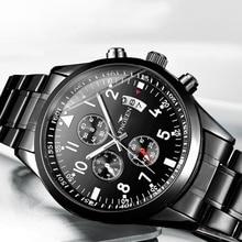 Luxury Men 50M Waterproof Quartz Watch Top Brand Business Sport Calendar Steel