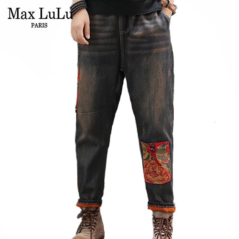 Max LuLu 2019 Korean Fashion Winter Oversized Fur Harem Pants Ladies Floral Patchwork Jeans Womens Casual Elastic Denim Trousers