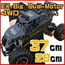 Voiture 4x4 radiocommandée RC pour enfant, 1:12, télécommandé, 2.4 G, véhicule tout-terrain 4WD, jouets pour garçons, version mise à jour
