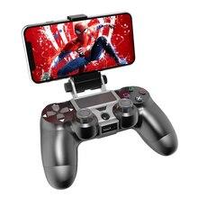 PS4 denetleyici Handgrip standı klip tutucu akıllı cep telefonu standı kelepçe montaj dirseği Gamepad denetleyici standı tutucu PS4